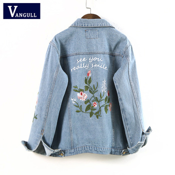 Embroidered short denim jacket women 2017 Spring Autumn Winter ladies long sleeve jacket coat Fashion female jean jacket outwear